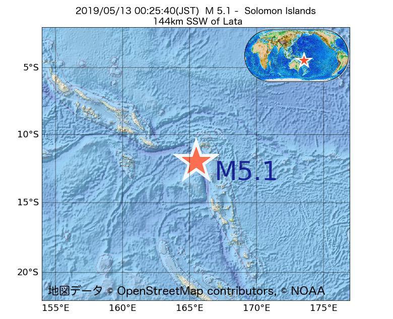 2019年05月13日 00時25分 - ソロモン諸島でM5.1