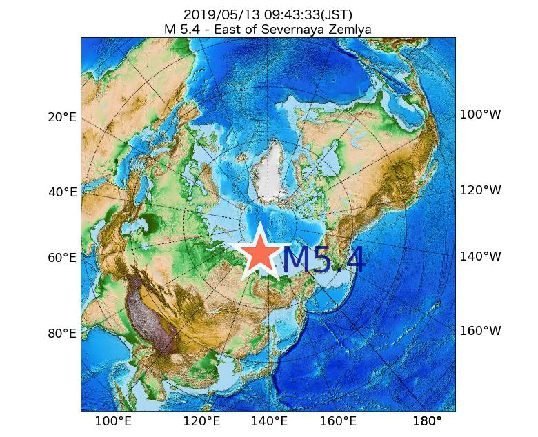 2019年05月13日 09時43分 - セヴェルナヤ・ゼムリャ諸島の東でM5.4
