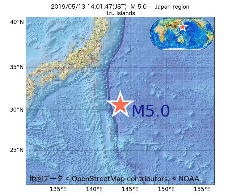 2019年05月13日 14時01分 - 日本周辺でM5.0
