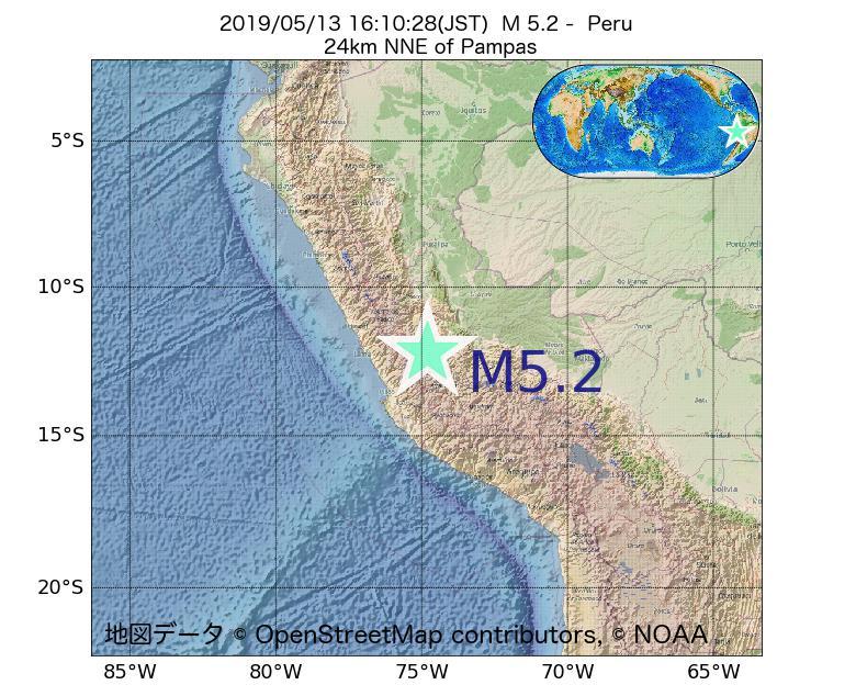 2019年05月13日 16時10分 - ペルーでM5.2