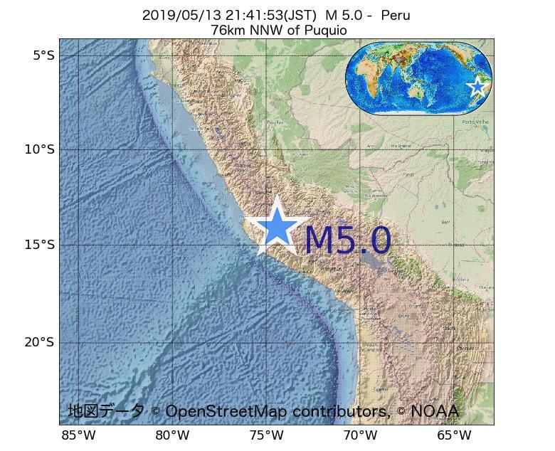 2019年05月13日 21時41分 - ペルーでM5.0