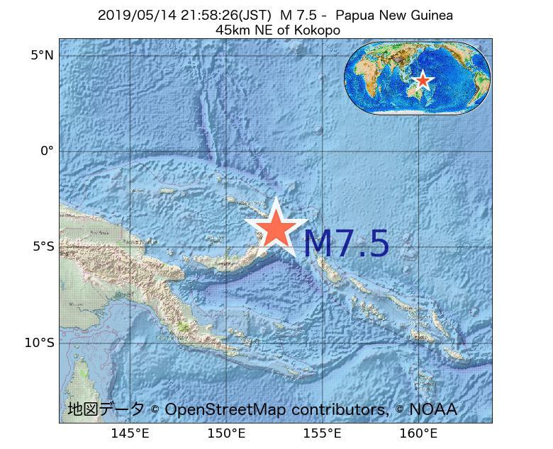 2019年05月14日 21時58分 - パプアニューギニアでM7.5