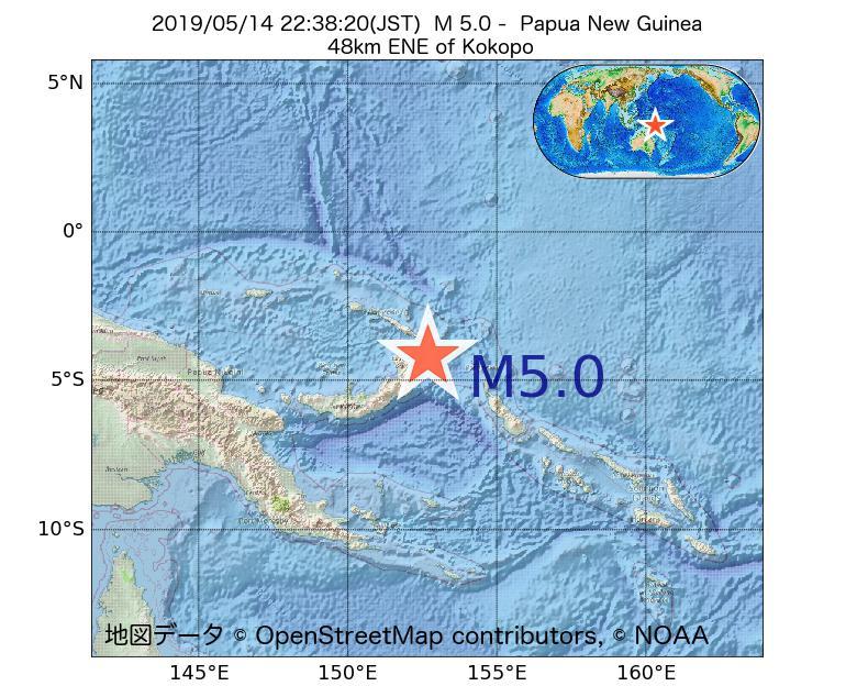 2019年05月14日 22時38分 - パプアニューギニアでM5.0