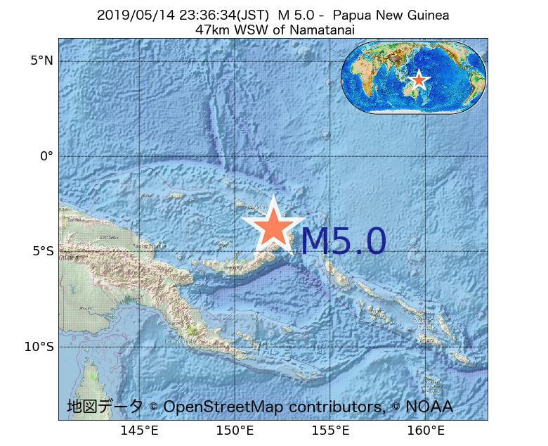 2019年05月14日 23時36分 - パプアニューギニアでM5.0
