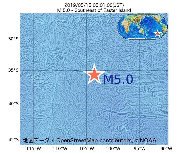 2019年05月15日 05時01分 - イースター島の南東でM5.0