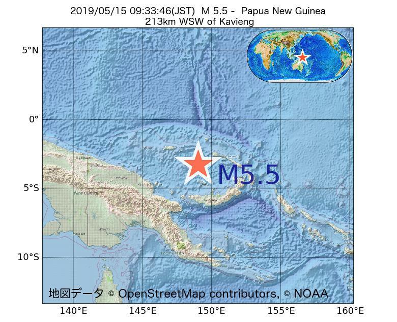 2019年05月15日 09時33分 - パプアニューギニアでM5.5