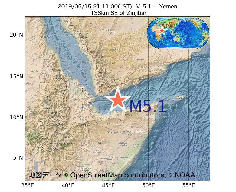 2019年05月15日 21時11分 - イエメンでM5.1