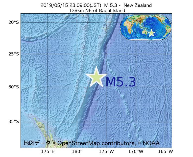 2019年05月15日 23時09分 - ニュージーランドでM5.3