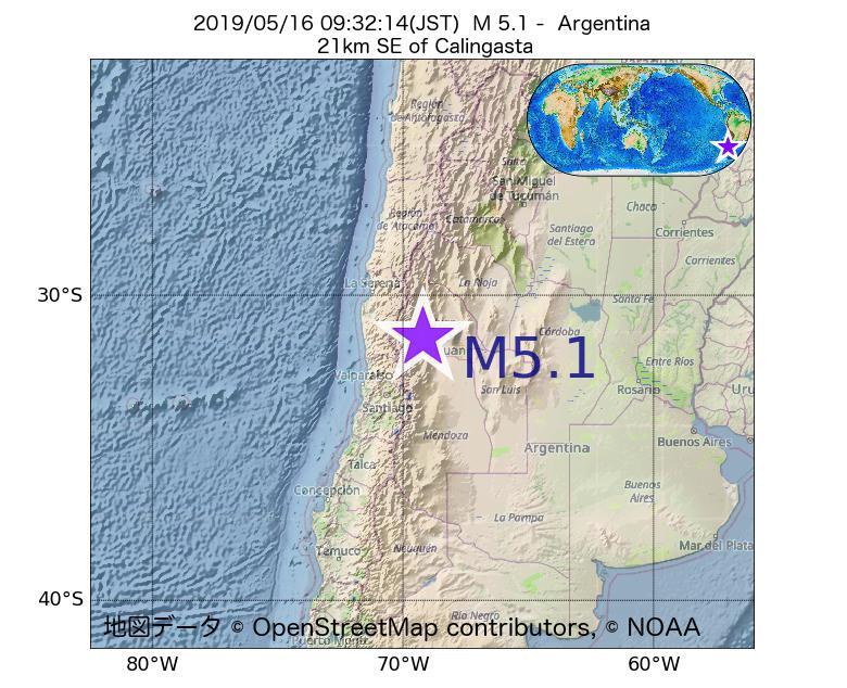 2019年05月16日 09時32分 - アルゼンチンでM5.1