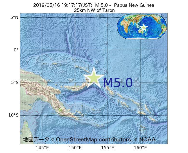 2019年05月16日 19時17分 - パプアニューギニアでM5.0