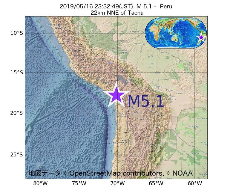 2019年05月16日 23時32分 - ペルーでM5.1
