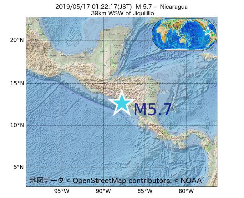 2019年05月17日 01時22分 - ニカラグアでM5.7