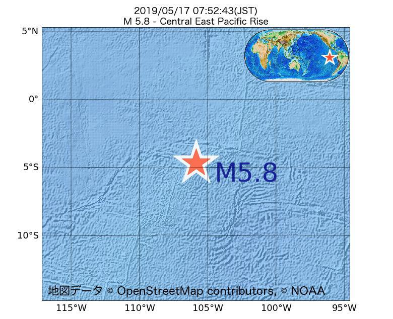 2019年05月17日 07時52分 - 中央東太平洋海嶺でM5.8