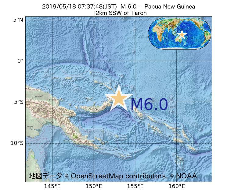 2019年05月18日 07時37分 - パプアニューギニアでM6.0