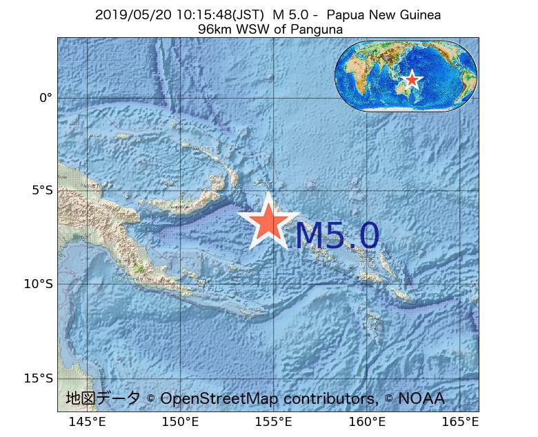 2019年05月20日 10時15分 - パプアニューギニアでM5.0