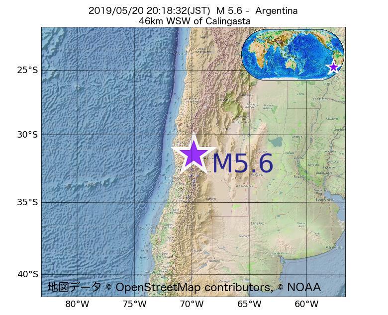 2019年05月20日 20時18分 - アルゼンチンでM5.6