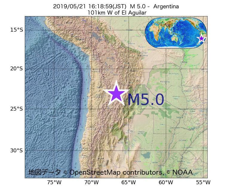 2019年05月21日 16時18分 - アルゼンチンでM5.0