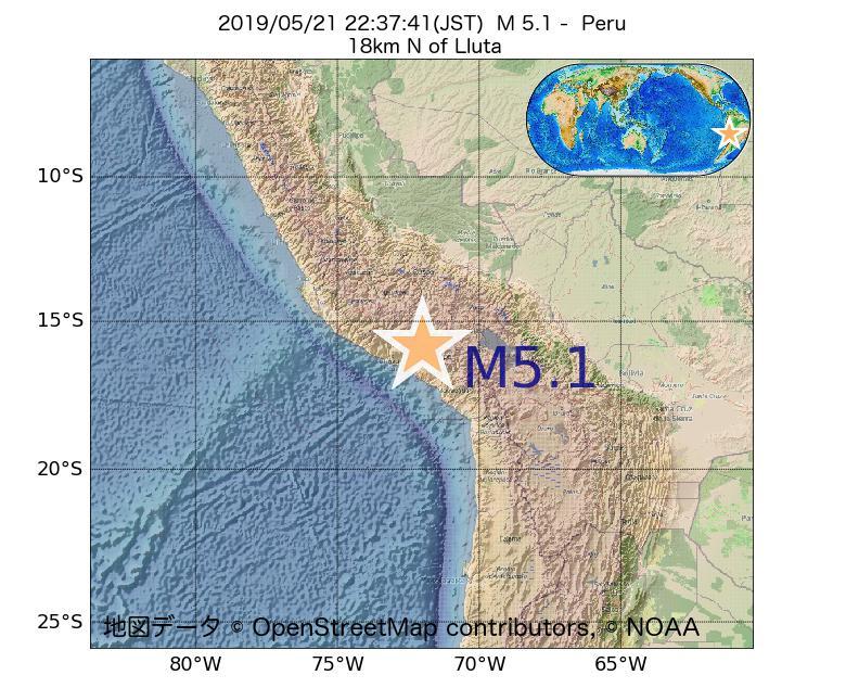 2019年05月21日 22時37分 - ペルーでM5.1