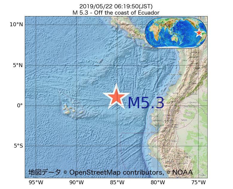 2019年05月22日 06時19分 - エクアドル沖でM5.3