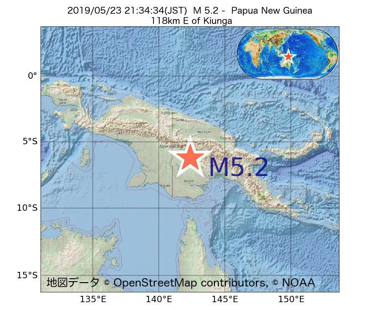 2019年05月23日 21時34分 - パプアニューギニアでM5.2