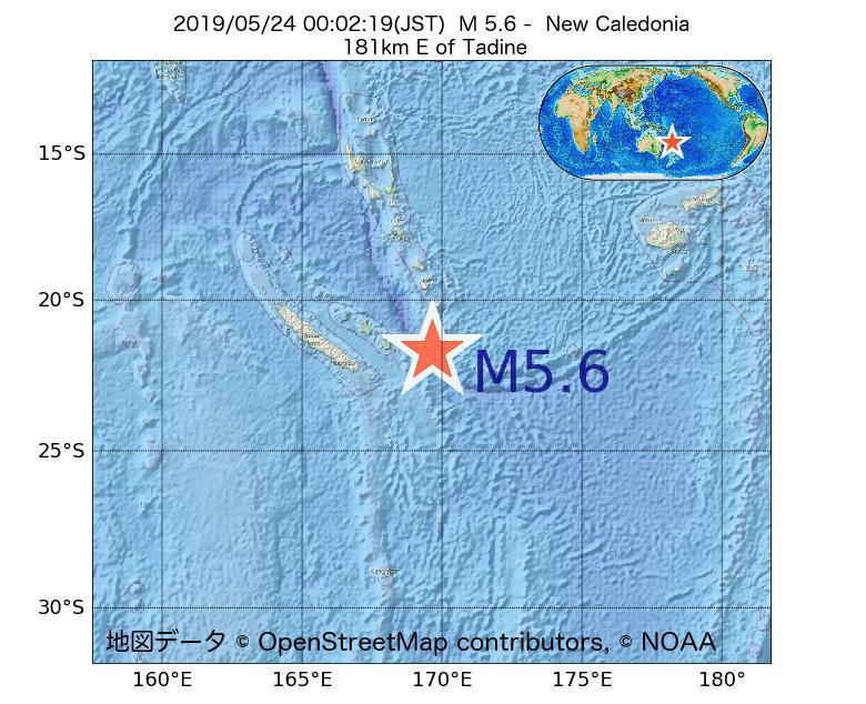 2019年05月24日 00時02分 - ニューカレドニアでM5.6