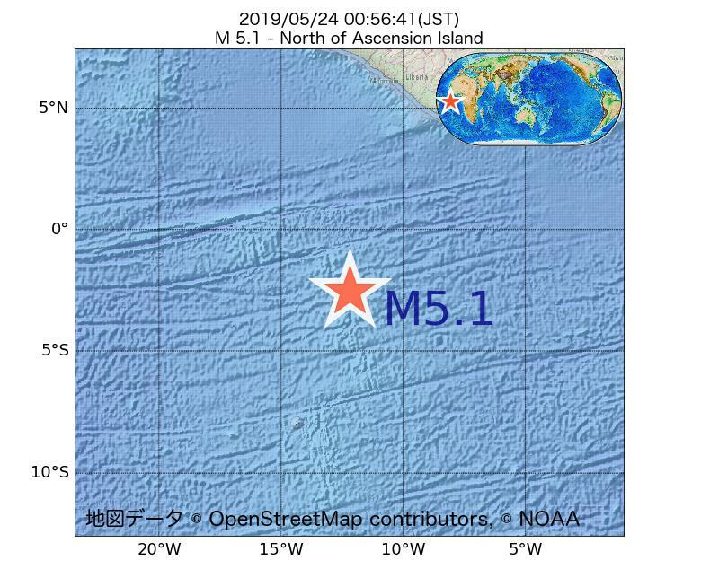 2019年05月24日 00時56分 - アセンション島でM5.1
