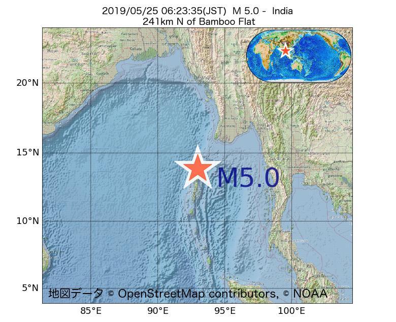 2019年05月25日 06時23分 - インドでM5.0