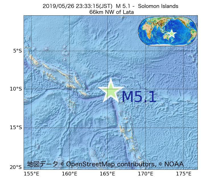 2019年05月26日 23時33分 - ソロモン諸島でM5.1