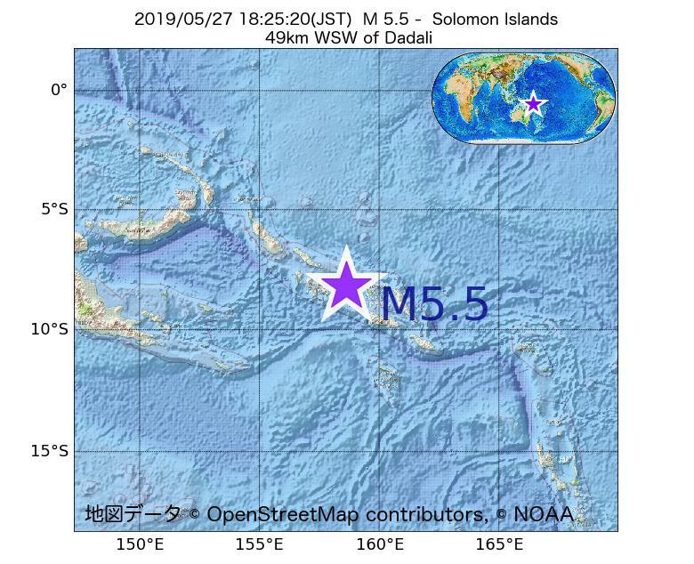 2019年05月27日 18時25分 - ソロモン諸島でM5.5