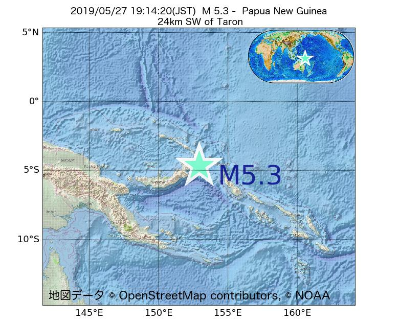 2019年05月27日 19時14分 - パプアニューギニアでM5.3