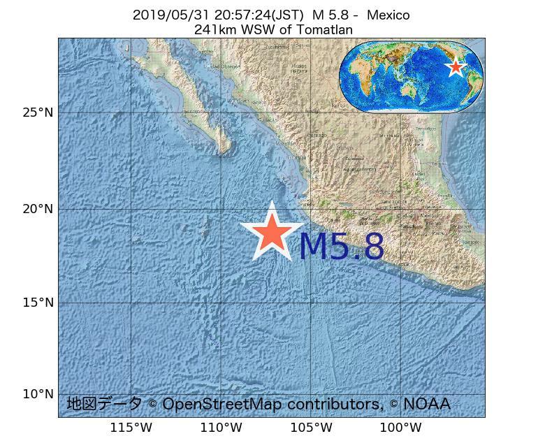 2019年05月31日 20時57分 - メキシコでM5.8