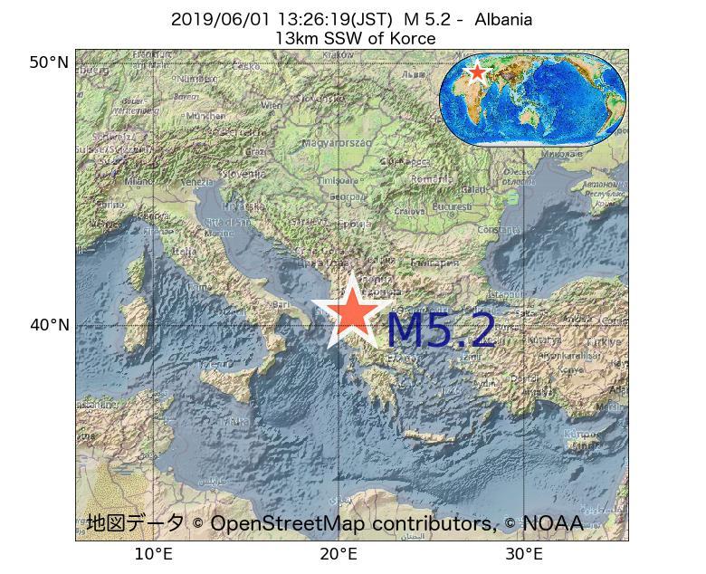 2019年06月01日 13時26分 - アルバニアでM5.2