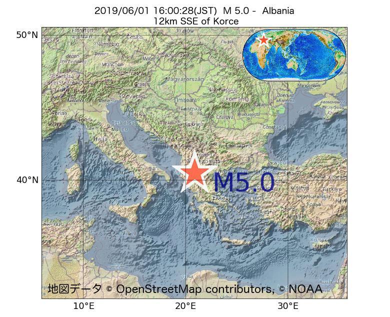 2019年06月01日 16時00分 - アルバニアでM5.0
