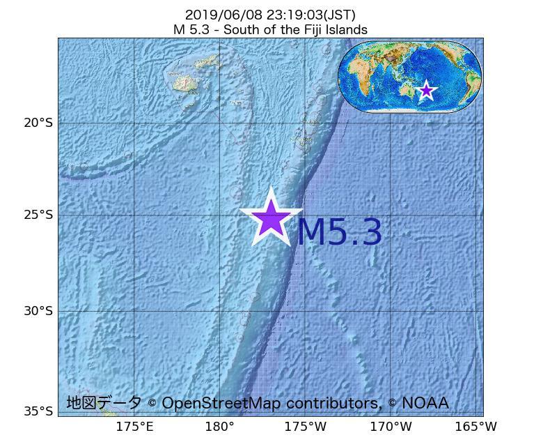 2019年06月08日 23時19分 - フィジー諸島の南でM5.3