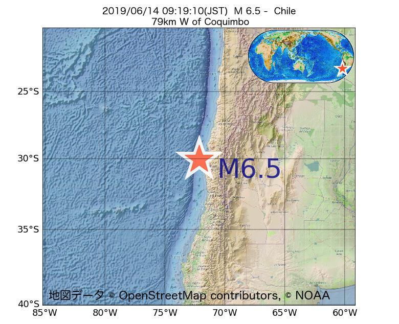 2019年06月14日 09時19分 - チリでM6.5
