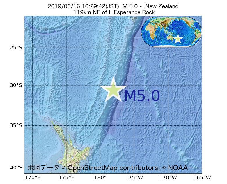 2019年06月16日 10時29分 - ニュージーランドでM5.0