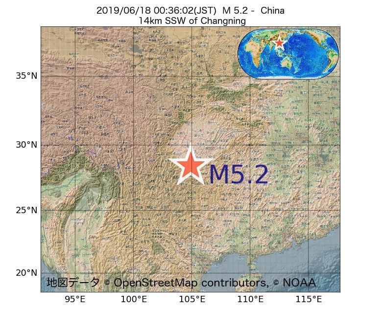 2019年06月18日 00時36分 - 中国でM5.2