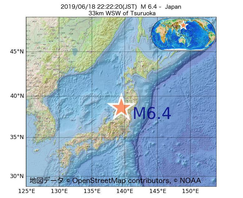 2019年06月18日 22時22分 - 日本でM6.4