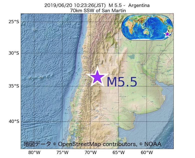 2019年06月20日 10時23分 - アルゼンチンでM5.5