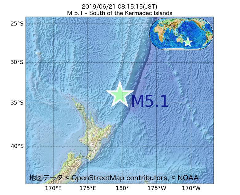 2019年06月21日 08時15分 - ケルマディック諸島の南でM5.1