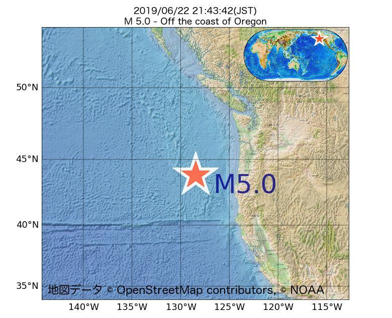 2019年06月22日 21時43分 - オレゴン州沖でM5.0