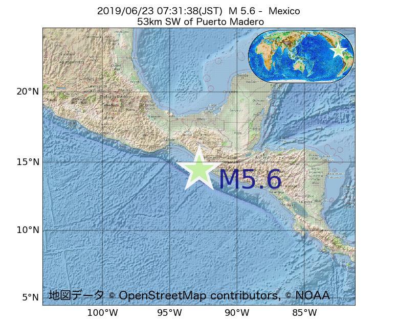 2019年06月23日 07時31分 - メキシコでM5.6