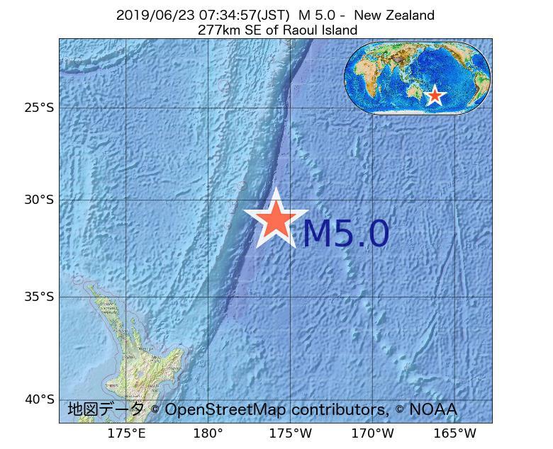 2019年06月23日 07時34分 - ニュージーランドでM5.0