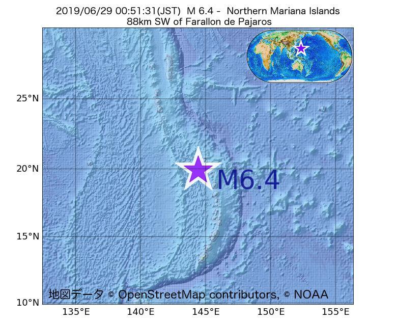 2019年06月29日 00時51分 - 北マリアナ諸島でM6.4