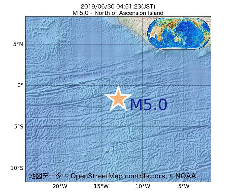 2019年06月30日 04時51分 - アセンション島でM5.0