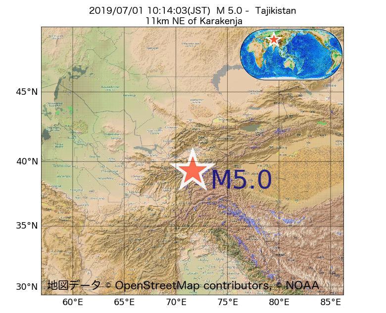 2019年07月01日 10時14分 - タジキスタンでM5.0