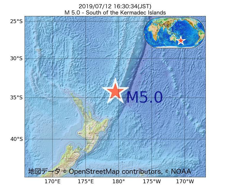 2019年07月12日 16時30分 - ケルマディック諸島の南でM5.0