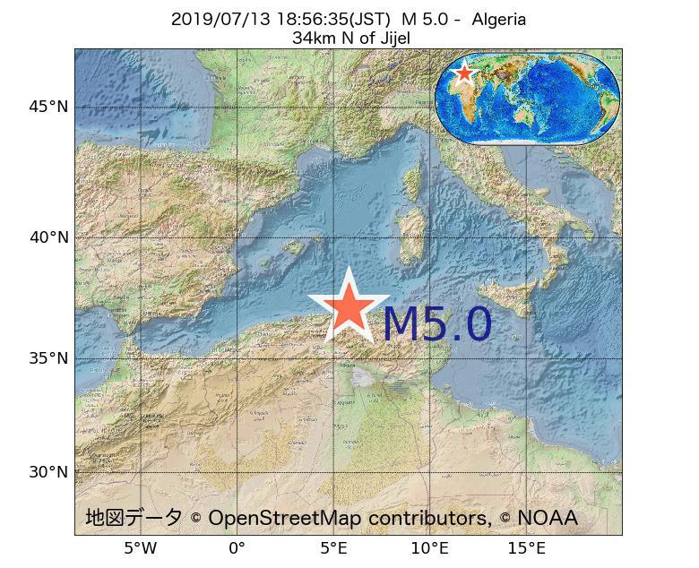 2019年07月13日 18時56分 - アルジェリアでM5.0