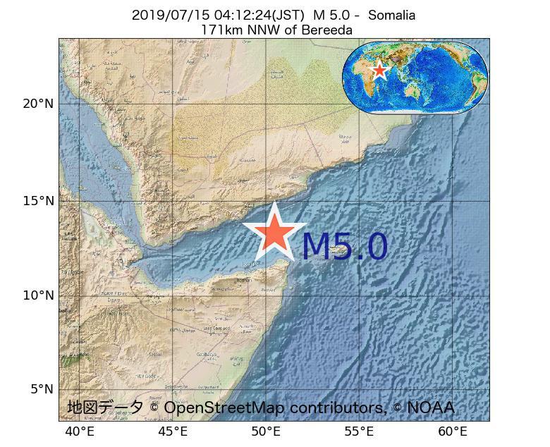 2019年07月15日 04時12分 - ソマリアでM5.0