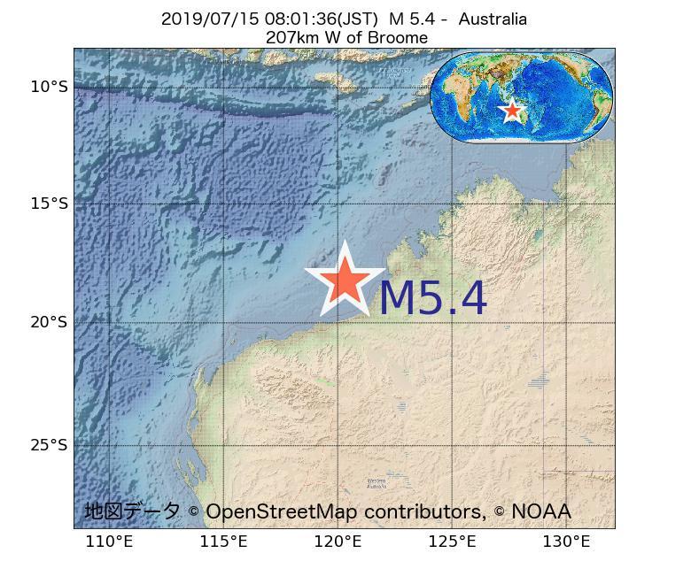 2019年07月15日 08時01分 - オーストラリアでM5.4